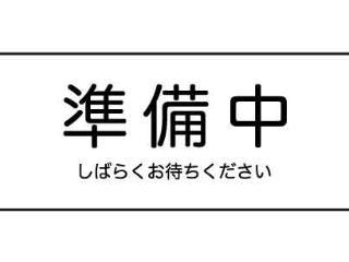 **ゆきの**