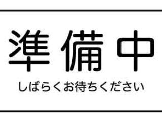 ☆+*みさき*+☆
