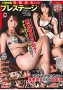 究極美女プレステージSP.09
