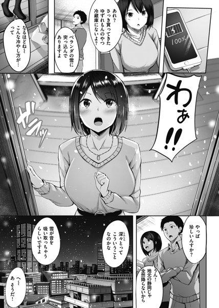 初恋シースルー