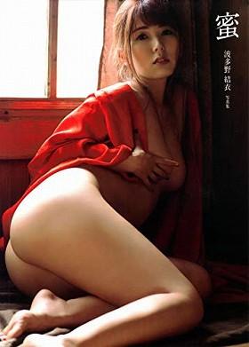 波多野結衣写真集 『蜜』