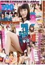 DVDしろ〜とEvolution!! 2015年02月号