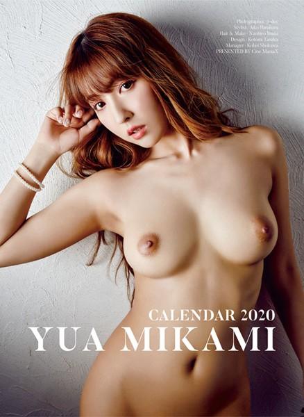 三上悠亜 2020年カレンダー