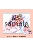 【受注生産】 『アマカノ+ ビジュアルファンブック ドラマCD付限定版』+『A 紗雪/聖/こはる』タペストリー(通常タイプ)