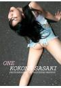佐々木心音写真集『ONE』