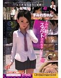 すみれちゃん「すみれ、初めてスカウトされちゃいました…」 DVD Edition