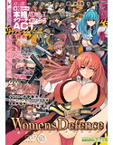 Womens Defence 〜ウィメンズディフェンス〜