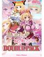 勇者姫ミリア+騎士姫クラリス ダブルパック
