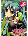 VOCALOID CG集 『Electro Sphere』