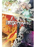 Fate/Apocrypha vol.2