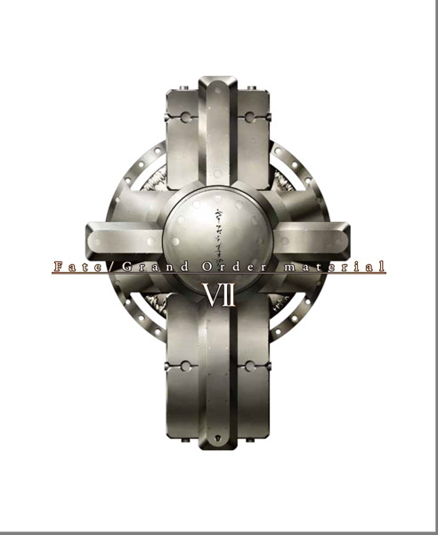 Fate/Grand Order material VII