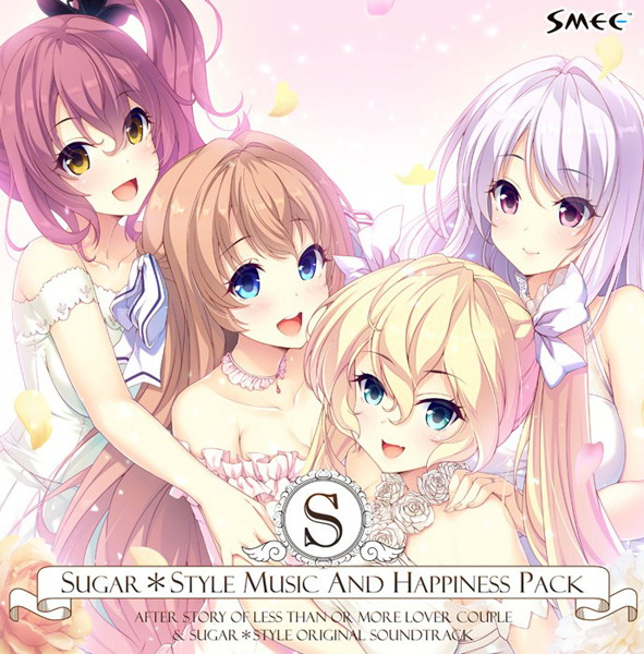 Sugar*Style Music and Happiness Pack 通常版