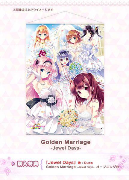 「Golden Marriage-Jewel Days-」A1タペストリー