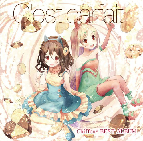 し・ふぉ・ん Best Album『C'est parfait!』
