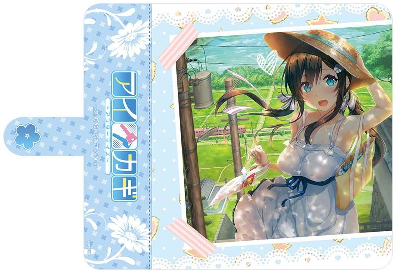 アイカギ〜アフターデイズ〜「小鳥遊汐栞」手帳型スマホケース Mサイズ