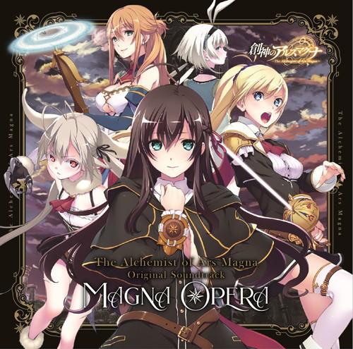 創神のアルスマグナ Original soundtrack-MAGNA OPERA-