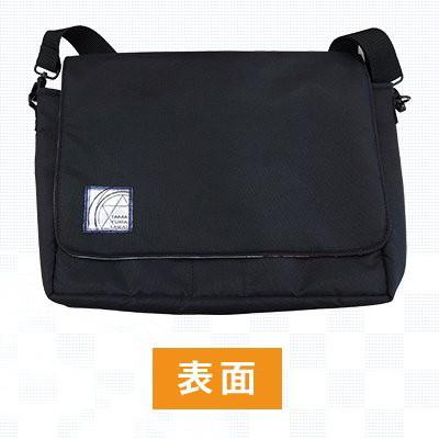 「タマユラミライ」メッセンジャーバッグ
