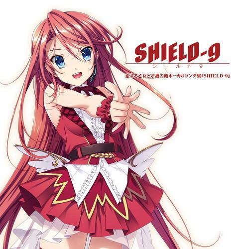 恋する乙女と守護の楯 ボーカルソング集『SHIELD-9』