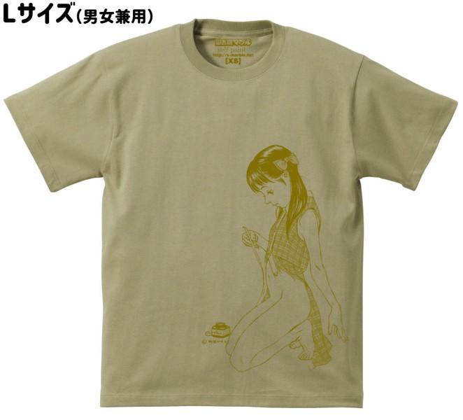 町田ひらくセルフペイントTシャツLサイズ