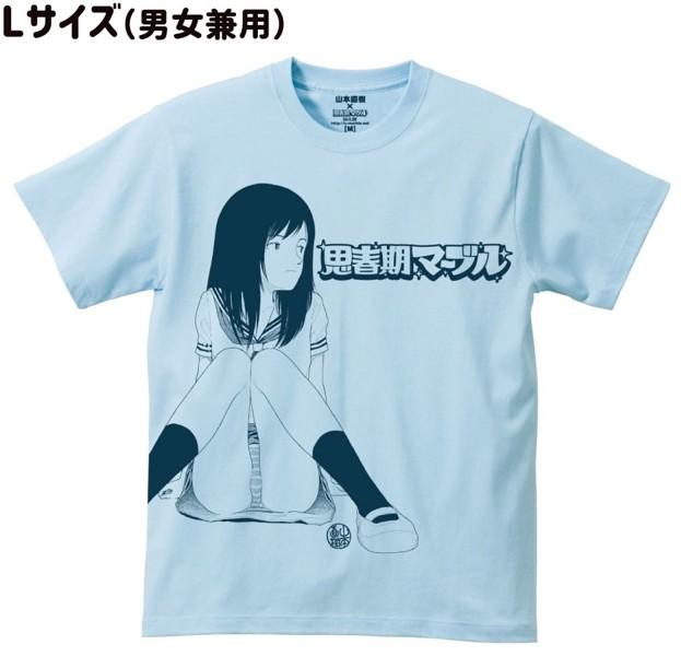 山本直樹セーラーTシャツLサイズ
