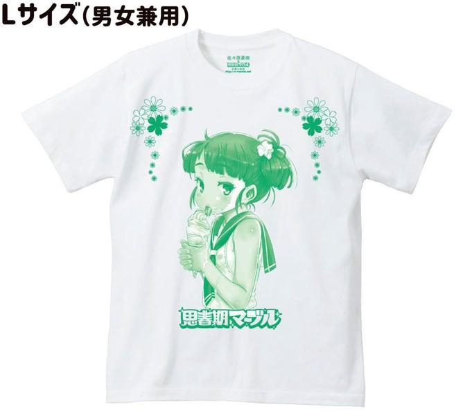 佐々原憂樹 氷菓の季節TシャツLサイズ