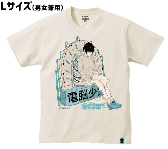 【思春期マーブル】SFG 電脳少女Tシャツ Lサイズ