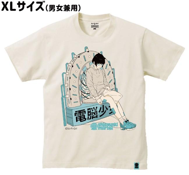 【思春期マーブル】SFG 電脳少女Tシャツ XLサイズ