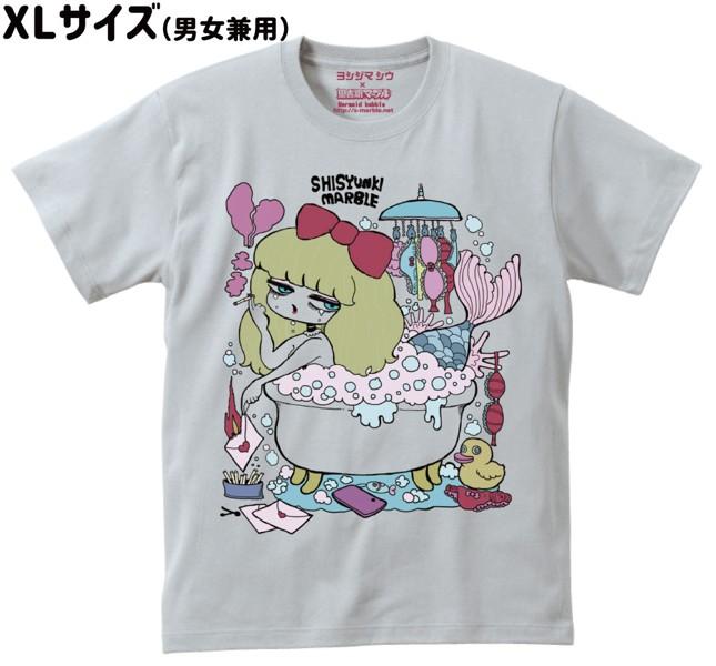 【思春期マーブル】ヨシジマシウ マーメイドTシャツ XLサイズ