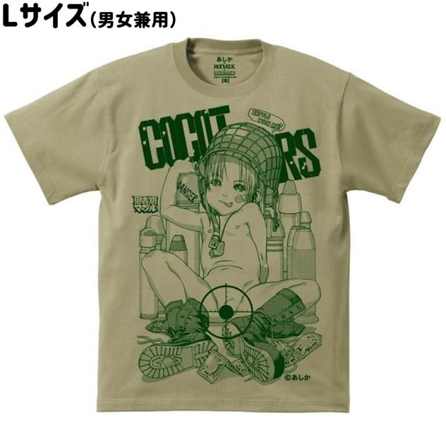 【思春期マーブル】あしか Tシャツ Lサイズ