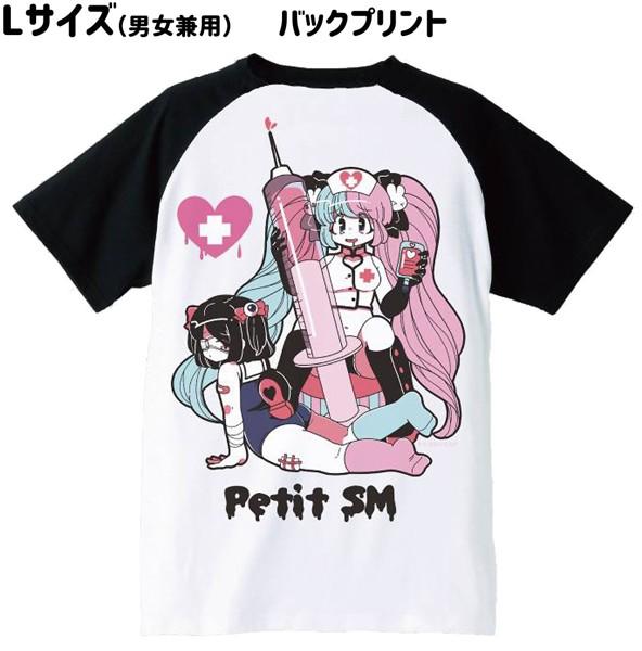 【思春期マーブル】めるめるもなか 病Tシャツ Lサイズ
