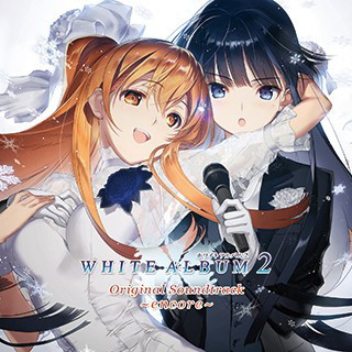 WHITE ALBUM2 ORIGINAL SOUNDTRACK〜encore〜