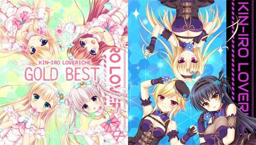 金色ラブリッチェ「GOLD BEST」 タペストリーA+Bセット