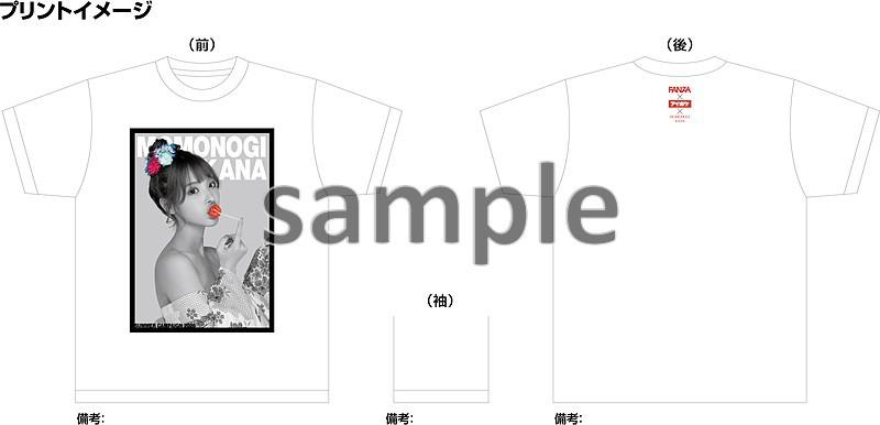 桃乃木かな オリジナルPhotoTシャツ(FANZA限定)