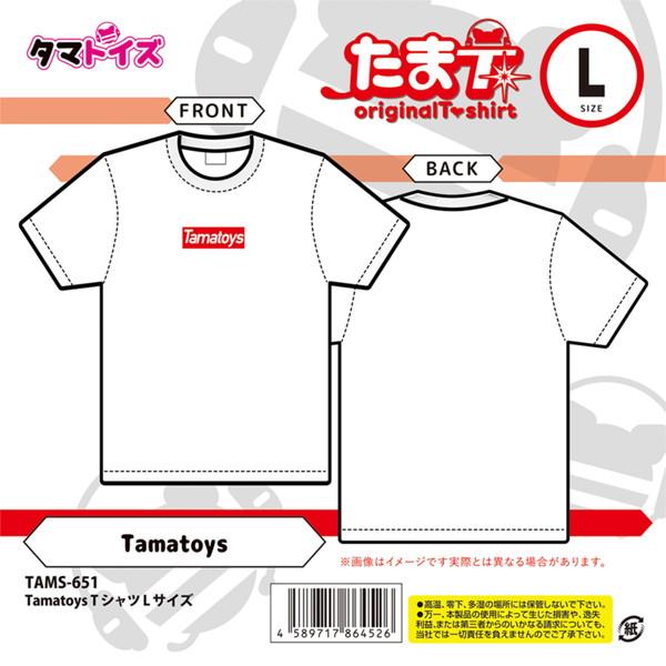Tamatoys Tシャツ Lサイズ