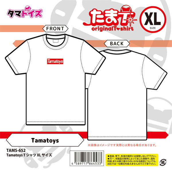 Tamatoys Tシャツ XLサイズ