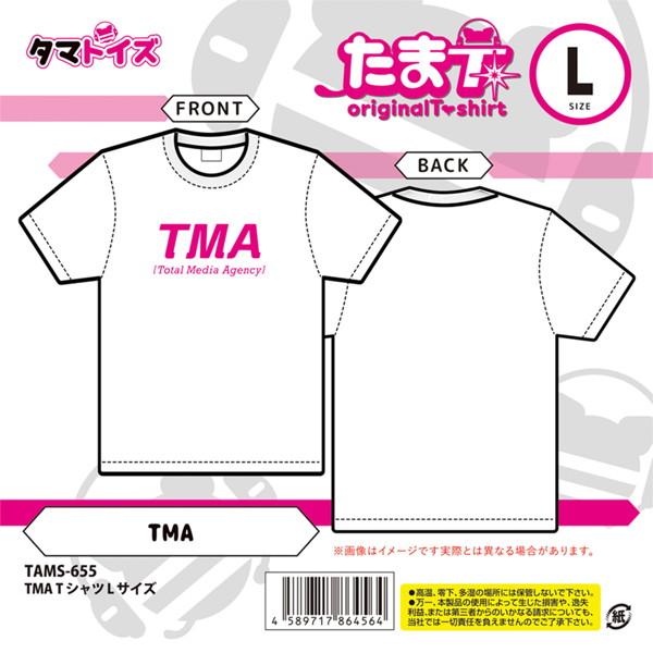 TMA Tシャツ Lサイズ