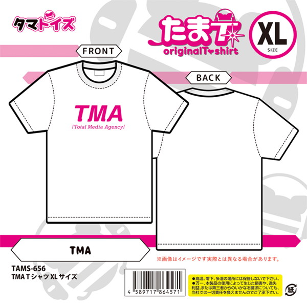 TMA Tシャツ XLサイズ