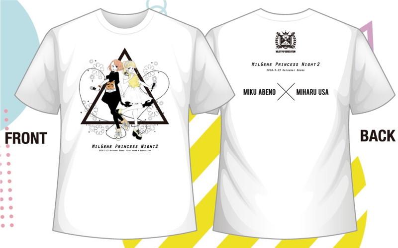 ミルジェネプリンセスナイト2 Tシャツ