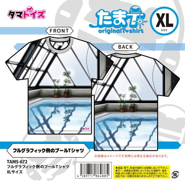 フルグラフィック例のプールTシャツ XLサイズ