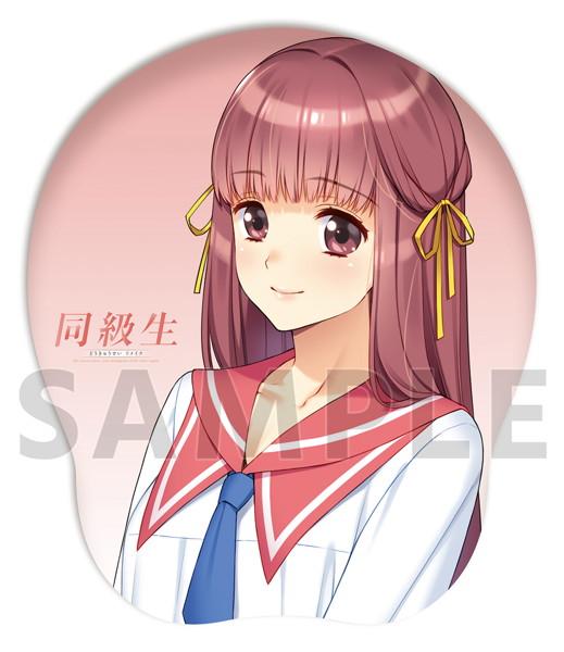 同級生リメイク 等身大マシュモクッション 桜木舞