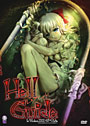 Hell Guide 流通テレカ付