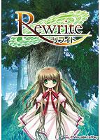 Rewrite 携帯ストラップ付
