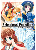 Princess Frontier