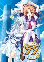 77(セブンズ)~And,two stars meet again~ 豪華特装版