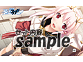 【数量限定】剣聖機アルファライド 初回限定版 DMMオリジナルクリアカード付  No.1