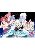 星空のメモリア HD -Shooting Star&Eternal Heart アニバーサリーBOX-