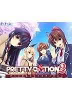 PRETTY×CATION2 -ずっと初恋の日々エディション-