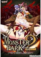 MONSTER PARK 2~神々を宿した乙女~