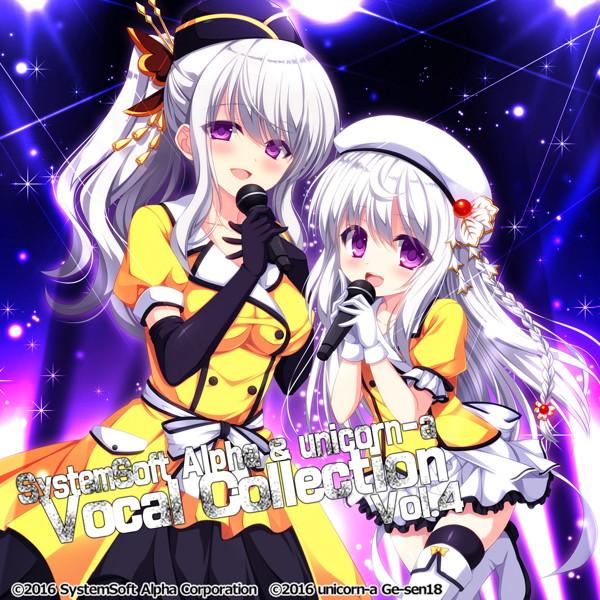 SystemSoft Alpha&unicorn-a Vocal Collection Vol.4