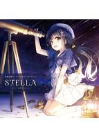 中恵光城テーマソング&ピアノコレクション「STELLA-ステラ-」